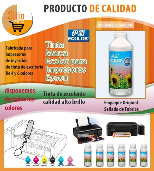 tinta-marca-ecolor-para-impresoras-de-escritorio-epson